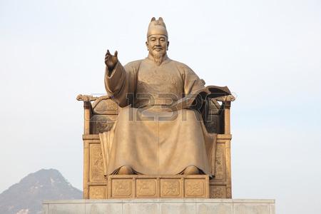 26054077-estatua-de-sejong-el-grande-rey-de-corea-del-sur