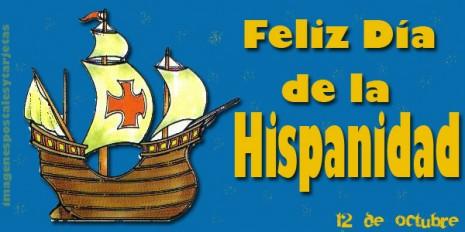Feliz Día de La Hispanidad - 12 de Octubre honduras