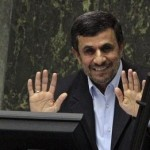 23 de julio se celebra el día del padre en Iran