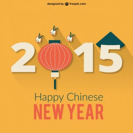portadaano-nuevo-chino-2015_23-2147502883