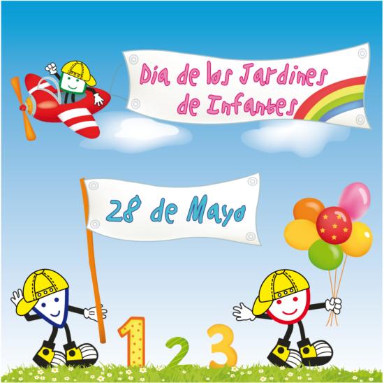 Www frases para el dia de los jardines de infantes for Leccion jardin infantes 2016