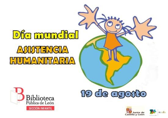 cartel-asistencia-humanitaria