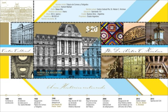 emision_postal_dedicada_al_centro_cultural_kirchner