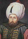 120px-Selim_II