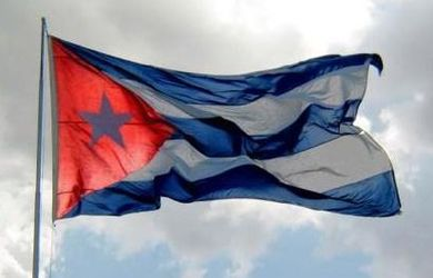 Bandera-Cuba_ESTIMA20120520_0002_12