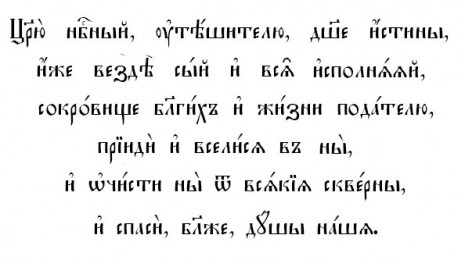 alfabeto cirilico