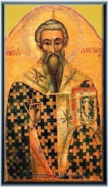 10-San Demetriano de Antiochia-10