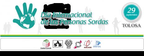 CABECERA CAS  2012 PNG