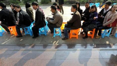 china-11-11-11 dia del soltero