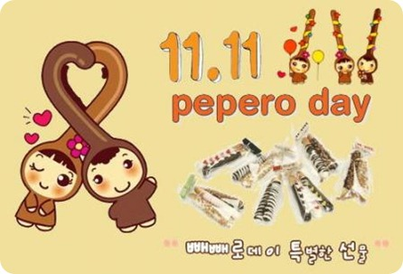 dia del pepero en corea del sur 11 de nov