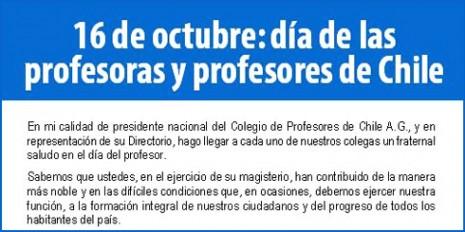 dia_profesor