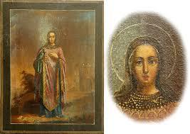 santa zenaide 11 de oct