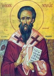 san lucas obispo