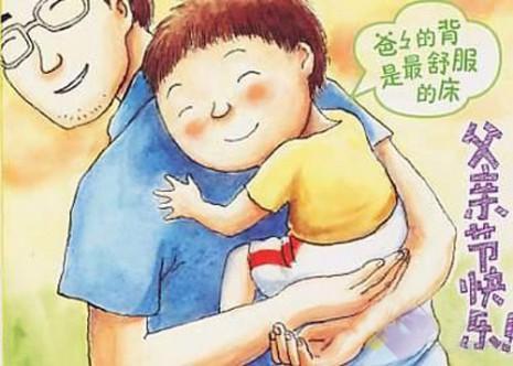 china 3er dom de junio