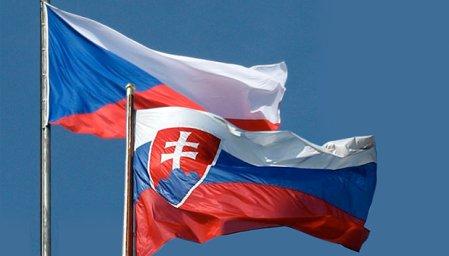 eslovaquia 17 de julio