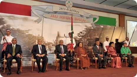 independencia maldivas_26 de julio