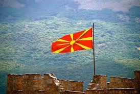 macedonia 25 de mayo