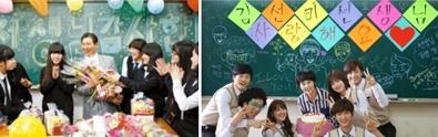 maestros_corea_del_sur 15 de mayo