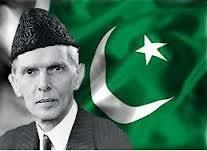 pakistan 14 de agosto