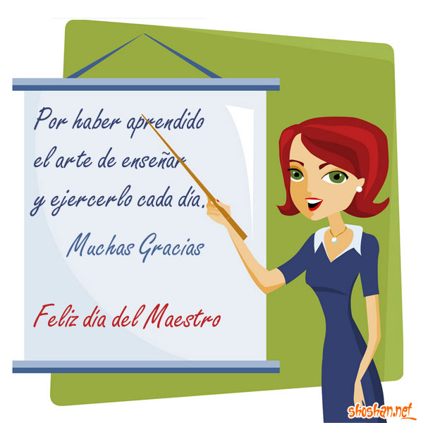 imagen_dia_del_maestro
